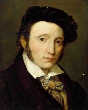 Vitale Sala, Ritratto di Federico Moja, Villa Belgiojoso Bonaparte, Milano