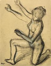 """Edgar Degas, Illustrazione per """"Paul Valery, Degas Dance Dessin"""", 1936"""