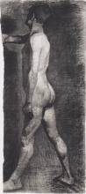 Paula Modersohn-Becker, Stehender weiblicher Akt (Nudo maschile in piedi), Worpswede 1899 circa, Disegno, Carboncino, cm. 189,5 x 84,5, Paula Modersohn-Becker Stiftung