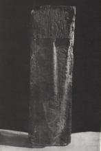 Modigliani, Testa (Ceroni IV).jpg