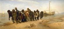 Repin, Battellieri del Volga [1872].jpg