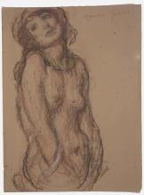 Aman-Jean, Nudo   Nu   Nude