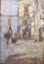 Leonardo Bazzaro, Scorcio di Chioggia