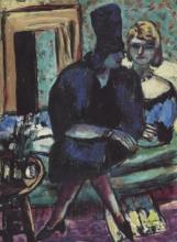 Max Beckmann, Due donne sul sofà | Zwei Frauen auf dem Sofa
