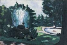 Max Beckmann, Fontana a Baden-Baden | Springbrunnen in Baden-Baden | Fountain in Baden-Baden