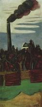 Max Beckmann, Paesaggio con ciminiera | Landschaft mit Schornstein | Landscape with chimney