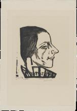 Max Beckmann, Ritratto di Marie Swarzenski | Bildnis Marie Swarzenski (1889-1967)