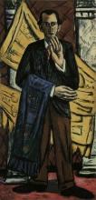 Max Beckmann, Ritratto di un venditore di tappeti | Bildnis eines Teppichhändlers