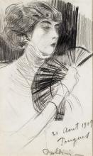 Boldini, Donna con ventaglio.jpg