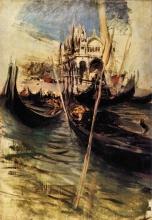 Boldini, San Marco a Venezia.jpg