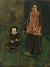 Liebermann, Due ragazze olandesi.jpg