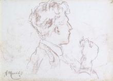 Mancini, Ritratto del nipote