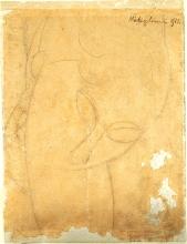 Modigliani, Cariatide | Karyatid | Cariatyd