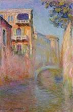 Monet, Il Rio della Salute | Le Rio della Salute | The Rio della Salute