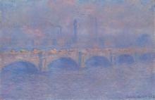Monet, Il ponte di Waterloo, effetto di sole | Pont de Waterloo, effet de soleil | Waterloo Bridge, sunlight effect