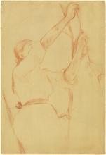 Morisot, Ragazza che coglie ciliegie.jpg