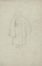 Giovanni Battista Quadrone, Figura di frate