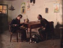 Giovanni Battista Quadrone, La pipa rotta