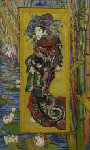 van Gogh, Cortigiana (da Eisen) | Courtesan (d'après Eisen) | Courtisane (naar Eisen) | Courtesan (after Eisen)