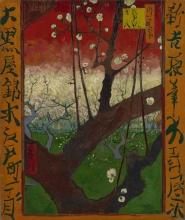 van Gogh, Frutteto di pruni in fiore (da Hiroshige) | Bloeiende pruimenboomgaard (naar Hiroshige) | Verger de pruniers en fleur (d'après Hiroshige) | Flowering plums orchard (after Hiroshige)