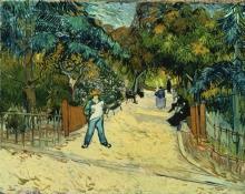 van Gogh, Ingresso dei giardini pubblici di Arles   Entrée du jardin public d'Arles   Entrance to the public gardens in Arles