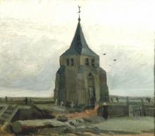 van Gogh, La vecchia torre | La vieille tour | De oude toren | The old tower