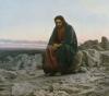 Ivan Nikolayevich Kramskoy (1837-1887): Cristo nel deserto, 1872, olio su tela, cm. 180 x 210, Mosca, Galleria Tretjakov