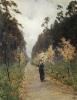 Isaak Ilich Levitan (1860-1900): Sokolniki (Giornata d'autunno), 1879, olio su tela, 63,5 x 50, Mosca, Galleria Tretyakov